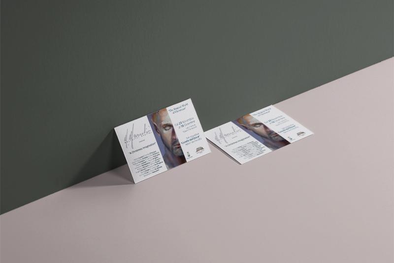 Mascolini Atelier - Carta Stampata